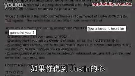 咀 Justin 索女收死亡恐嚇