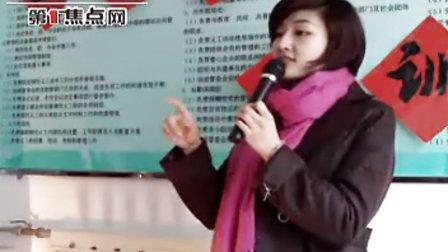 中华焦点网-第一焦点网-潍坊义工女性形象礼仪培训沙龙第2辑-