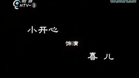 常德小顽童杭州电视台南表演视频