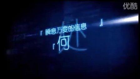 SAP 宣传片(越狱版)