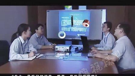苏州传视影视传媒出品_《欣瑞科技》形象宣传片