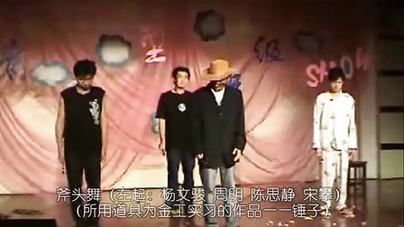 西工大 9153班级Show(字幕版)