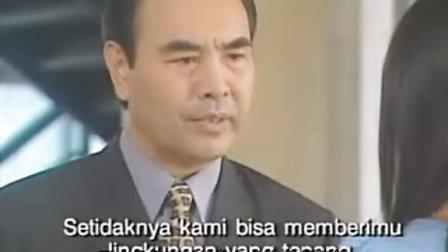 台湾偶像剧《爱情魔戒 》08