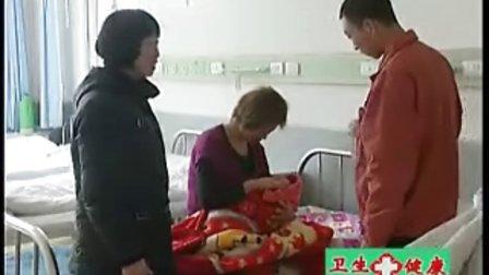 农村孕产妇住院分娩补助(2)