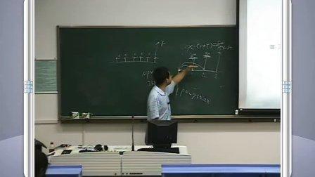 【证券投资学】[楼迎军][下]