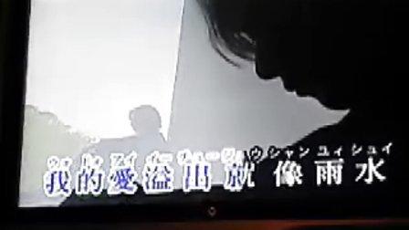 日本KTV里的七里香,囧里个囧