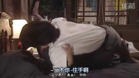 萤之光大结局【竟被男人扑倒!】