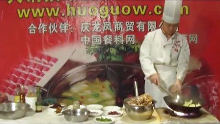 干锅鱼头制作视频