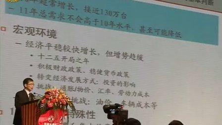东风商务车公司2011年经销商大会—黄刚发言