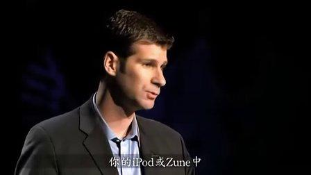 姚大师第四堂:未來五千天的生活設計,會有什麼演化?5-2.