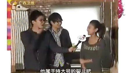 汪苏泷(silence)  广西卫视《三妆拍案惊奇》 节目