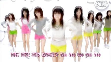 [中字] SNSD - Gee Japanese Ver.  Korean MV