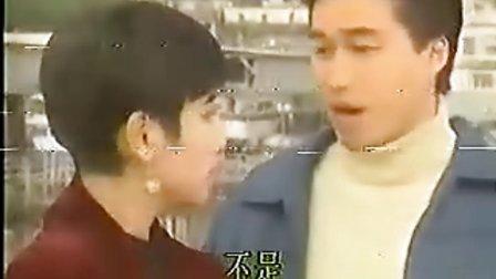 92钟无艳17 国语VCD