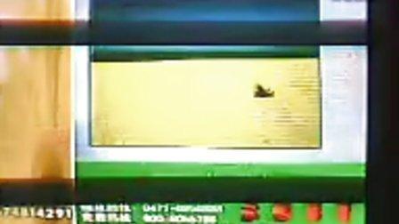 内蒙古电视台天气预报视频