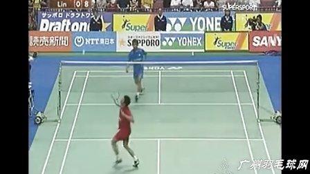 2007年日本羽毛球公开赛男单半决赛李宗伟VS林丹 01