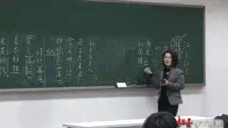 (董梅)中国文学简史44