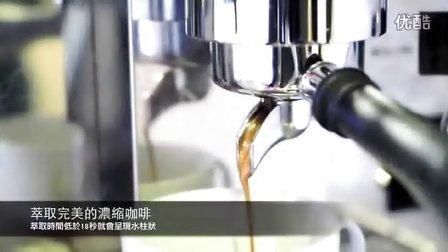 克虏伯咖啡机 商用咖啡机 半自动咖啡机 现场操作  咖啡教學