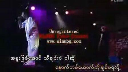 缅甸说唱歌手
