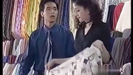 [杰西达邦中国影迷会][谜][2][泰语中字]