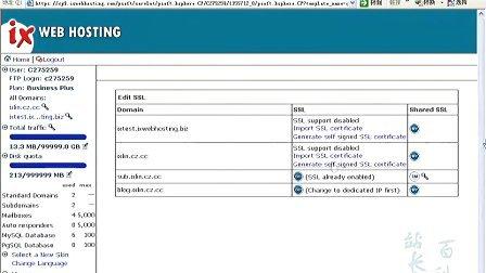 18.WebServer的功能介绍.rm