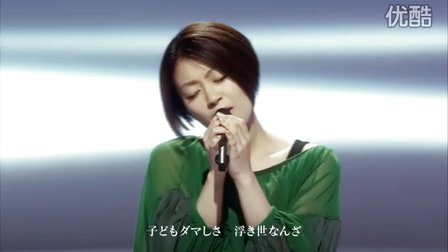 [LIVE]Goodbye Happiness (高清)