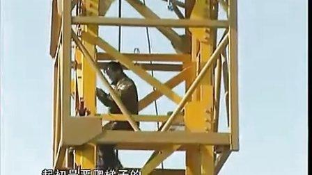 塔吊司机如何爬塔吊?塔吊怎么工作?—塔吊人才网转播