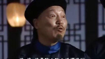 厨子当官-03.