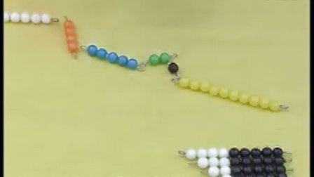 蒙特梭利教具操作——蛇形加法