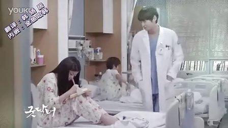 中字预告 第19集Good DoctorKBS官网预告