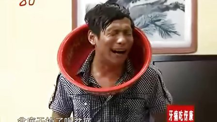 本山快乐营20101228第二届金苞米奖 年度男演员