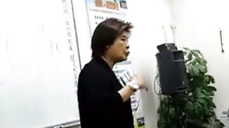 陈婉芬-陈老师智囊团6