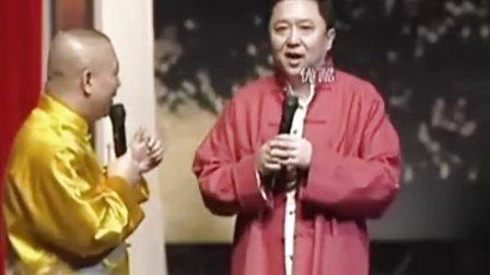 2009德云社封箱演出【下集】