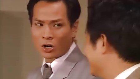 呆佬贺寿09 国语DVD