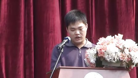 广东省电子技术学校2010年优秀毕业生报告会