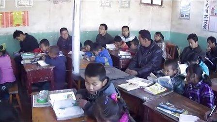 公开教学 借生日