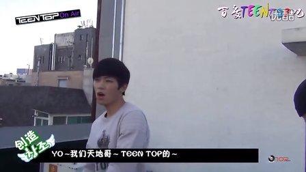 【百度TEENTOP吧中字】Teen Top On Air_Chunji Birthday Party