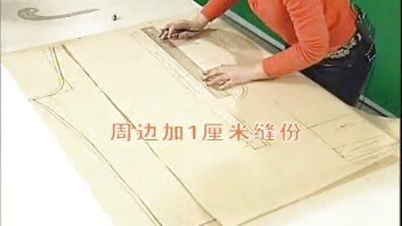 服装裁剪技法:男西裤(下)