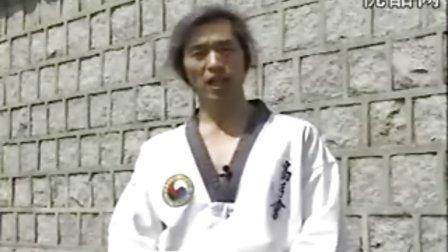 跆拳道基本腿法教学2