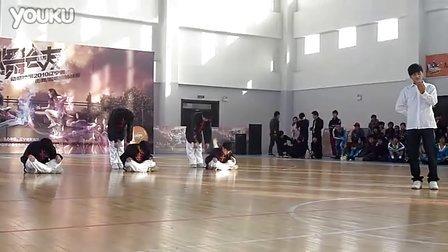 """沈阳建筑大学→""""以舞会友""""2010动感地带大学生街舞挑战赛poppin1(初赛)"""