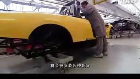 惊!看看究竟是谁制造了这些车中之王!