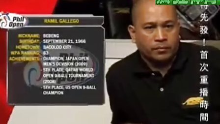 2011 PO Stage 1 Lee Gun Jae vs Ramil Gallego