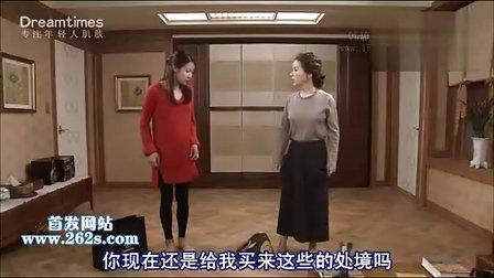 不懂女人95(韩语中字)