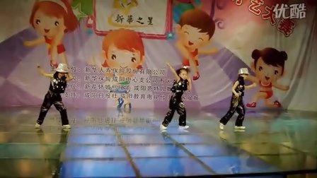 金山健身中心少儿街舞表演视频