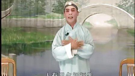 姚剧:血缘恩仇(上)
