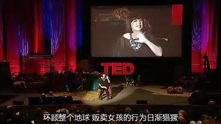 TED,擁抱妳內在的女孩,2009