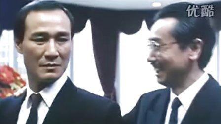 刘德华电影《义胆雄心》国语