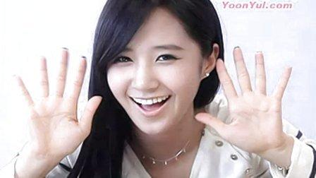 [Breath]101011 Daum Message YoonaYuri