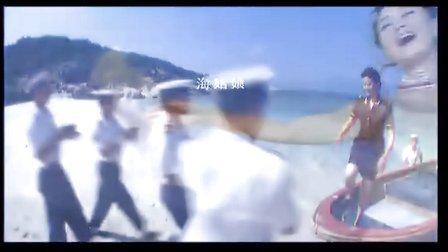 07 海姑娘