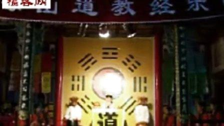 佳县白云山道士表演道教舞蹈
