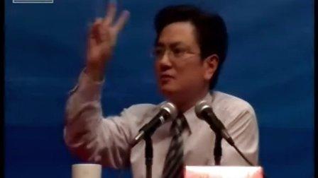 中国强大的真正希望--浙江大学郑强演讲(下)